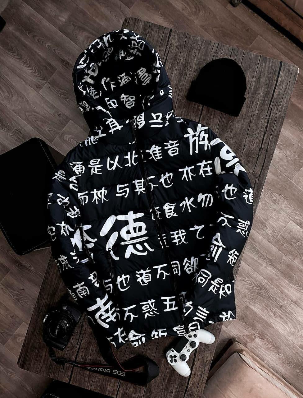 Мужская демисезонная стеганая куртка с принтом Hieroglyph черная Vidlik