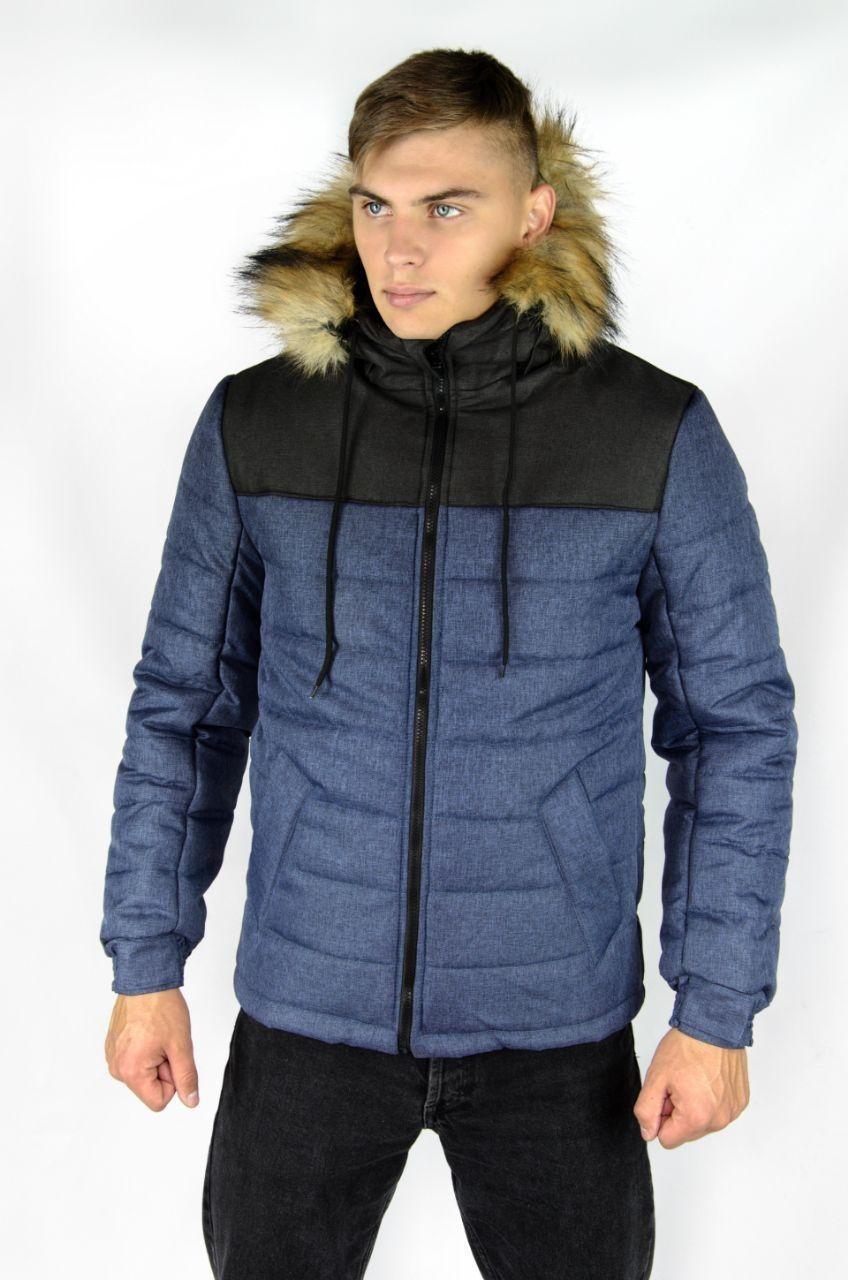 Куртка мужская зимняя Аляска синяя-черная Intruder